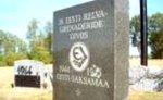 В Эстонии сброшен с постамента памятник голландским эсэсовцам