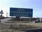 Гражданин Украины пытался нелегально вывезти из России около двух тонн ГСМ
