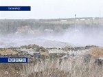 Дачники Таганрога страдают от дымящейся свалки