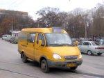 """В Самарской области при взрыве в """"Газели"""" погибли 11 человек"""