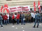 """""""Наши"""" сняли осаду с эстонского посольства"""