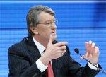Ющенко заполнил одно из освободившихся мест в Конституционном суде