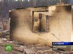 Умышленный поджог привел к гибели пяти человек под Красноярском