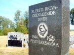 В Эстонии сброшен с постамента памятник эсэсовцам