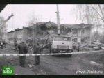 Мощный взрыв разрушил жилой дом