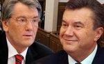 Ющенко заявил, что договорился с Януковичем о досрочных выборах