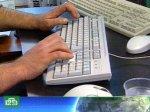 Хакеры проникли на китайское телевидение