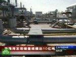 Китайская нефть забьет фонтаном