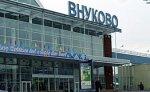 """Во """"Внуково"""" Ил-86 с пассажирами на борту столкнулся с автокраном"""