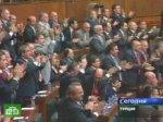 Турецкий парламент пытается забить «гол престижа»