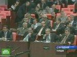 На парламентской Турции поставлена жирная точка