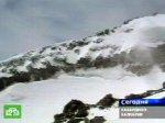 Эльбрус не покорился столичным альпинистам