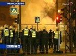В Эстонии задержан подозреваемый в атаках на государственные сайты