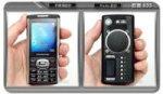 Du-635 Super Radio Phone: телефон-радио