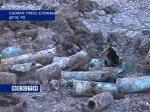 В Таганроге обнаружен снаряд времен Великой Отечественной войны