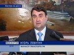 Игорь Левитин: трасса 'Дон' находится в неудовлетворительном состоянии