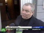 Бывший мэр Владивостока получил срок