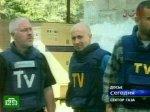 Похитители репортера назначили выкуп