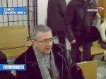 Бывшего мэра Томска будут судить в закрытом режиме