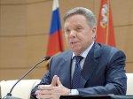 Мособлдума оставила Громова на посту губернатора Подмосковья