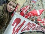"""Охрану здания Еврокомиссии в Москве усилили из-за """"Наших"""""""