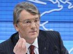 Ющенко признает легитимность Рады на одни сутки