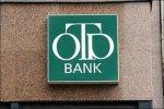 Захвативший заложников грабитель будапештского банка убит