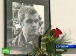В Ираке расследуют смерть российского журналиста