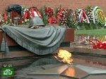 Политики возложат цветы к Могиле Неизвестного Солдата