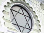 Взрыв в саратовской синагоге сочли хулиганством