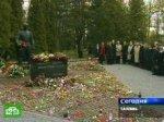 Эстонские власти возлагают цветы к Бронзовому солдату