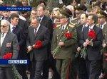 В Ростове прошло возложение венков к мемориалу 'Павшим войнам'