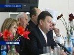 В Ростовском областном госпитале прошла встреча участников войны с представителями администрации области