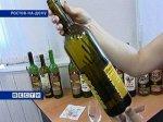 На трассе 'Ольгинская-Волгодонск' пресечена торговля фальсифицированным алкоголем