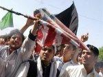Военные США извинились за гибель мирных афганцев