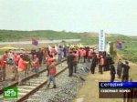 Железная дорога объединит две Кореи