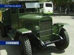 62-ой победный май в Ростове отмечали во всех парках и скверах