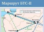 Россия проложит нефтепровод в обход Белоруссии