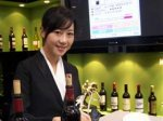 """Южнокорейских чиновников лишили """"Приза за культуру пития"""""""