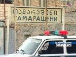 Южная Осетия перекрыла Транскавказскую магистраль