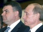 Путин добавил заместителя министру обороны