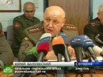 Балуевский: оценки ракетного потенциала Ирана завышены