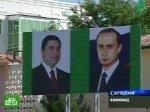 Москва предлагает Туркмении свой маршрут газового транзита