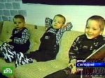 Семейная пара призналась в убийстве приемного сына