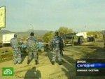 Силовики Южной Осетии перекрыли Транскавказскую магистраль