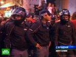 Забастовка студентов закончилась массовой дракой