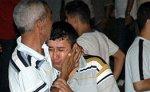 В турецком городе Измир произошел взрыв