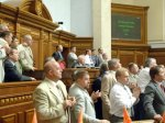 Парламентское большинство предлагает провести выборы в Раду 28 октября