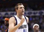 Американские СМИ узнали имя самого ценного игрока НБА нынешнего сезона