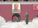 В Китае обгорел знаменитый портрет Мао Цзедуна